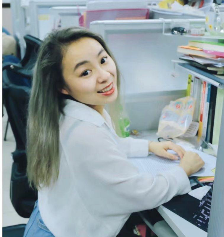 Yiqin Pan Image